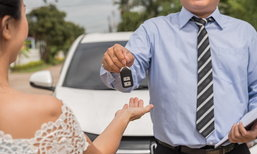 ระวัง! ซื้อรถมือสองอาจไม่ประหยัดเงินอย่างที่คิด