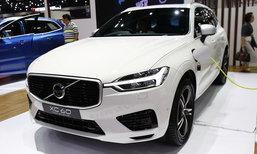 Volvo XC60 2018 ใหม่ เคาะราคาเริ่มต้น 3.09 ล้านบาทที่มอเตอร์เอ็กซ์โป