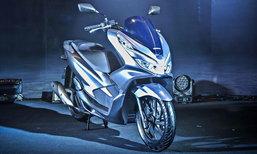 Honda PCX150 2018 ใหม่ เปิดตัวแล้วในไทย ราคา 82,300 บาท
