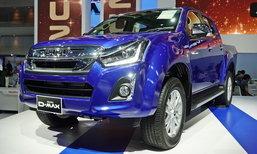 คนไทยยังรวย! ยอดจดทะเบียนรถใหม่พุ่ง 2.6 แสนคันเดือนมกราคม 2561