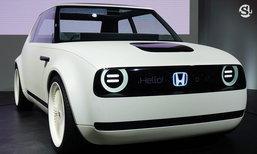 Honda Urban EV ใหม่ รถไฟฟ้าคันเล็กสุดน่ารักเตรียมขายจริงในปี 2019 นี้