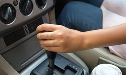 4 พฤติกรรมต้องห้ามสำหรับรถ 'เกียร์อัตโนมัติ' จะหาว่าไม่เตือน!
