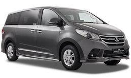 LDV G10 Executive 2018 ใหม่ คู่ปรับ Hyundai H-1 เปิดตัวที่ออสเตรเลีย แค่ 9.09 แสนบาท