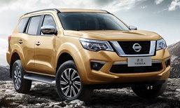 Nissan Terra 2018 ใหม่ คู่แข่ง Fortuner เตรียมขายจริงที่จีน เม.ย.นี้