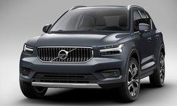 Volvo เตรียมเปิดตัวเครื่องยนต์เบนซิน T3 ใหม่ล่าสุดใน XC40 เป็นรุ่นแรก