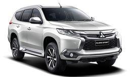 ราคารถใหม่ Mitsubishi ในตลาดรถยนต์ประจำเดือนมีนาคม 2561