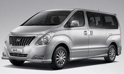 ราคารถใหม่ Hyundai ในตลาดรถยนต์ประจำเดือนมีนาคม 2561