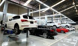 Audi Thailand ทุ่ม 50 ล้าน ยกระดับบริการหลังการขาย