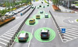 เผย 10 อันดับประเทศพร้อมใช้รถยนต์ขับขี่อัตโนมัติมากที่สุด