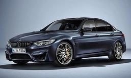 BMW M3 2018 เตรียมยุติการผลิตเนื่องจากไม่ผ่านมาตรฐานไอเสียฉบับใหม่