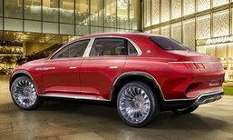 Mercedes-Maybach Ultimate Luxury 2018 ใหม่ ต้นแบบเอสยูวีหรูระดับพระกาฬ