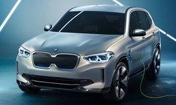 BMW Concept iX3 2018 ใหม่ ต้นแบบเอสยูวีไฟฟ้าเปิดตัวที่จีน