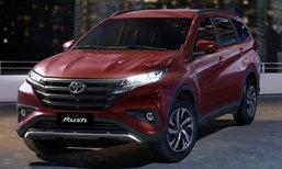 Toyota Rush 2018 ใหม่ เริ่มวางจำหน่ายแล้วที่ฟิลิปปินส์ เคาะเริ่ม 5.2 แสนบาท
