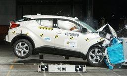 Toyota C-HR 2018 คว้าคะแนนความปลอดภัย 5 ดาวจาก ASEAN NCAP