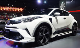 Toyota C-HR 2018 พร้อมชุดแต่ง Modellista เผยโฉมที่บางกอกมอเตอร์โชว์