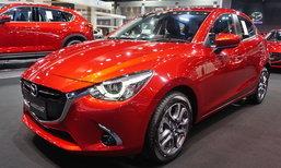 Mazda2 2018 ใหม่ เพิ่มอ็อพชั่นราคาเดิม เริ่ม 5.3 แสนบาทที่งานมอเตอร์โชว์