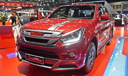 ราคารถใหม่ Isuzu ในตลาดรถประจำเดือนเมษายน 2561