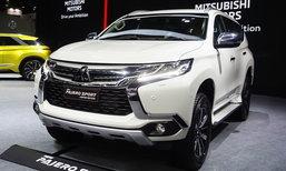 ราคารถใหม่ Mitsubishi ในตลาดรถยนต์ประจำเดือนเมษายน 2561