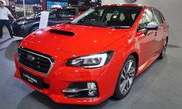 ราคารถใหม่ Subaru ในตลาดรถยนต์เดือนเมษายน 2561