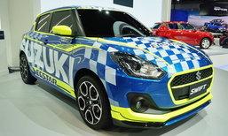 ราคารถใหม่ Suzuki ในตลาดรถยนต์ประจำเดือนเมษายน 2561