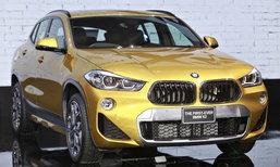 ราคารถใหม่ BMW ในตลาดรถยนต์ประจำเดือนเมษายน 2561