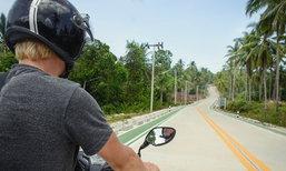 แนะ 14 เส้นทางรองเลี่ยงรถติดช่วงสงกรานต์ 2561