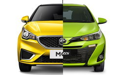 เทียบสเป็ค MG3 2018 และ Toyota Yaris 2018 รุ่นท็อปต่างกัน 1 หมื่นบาท รุ่นไหนคุ้มกว่า?