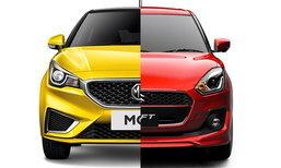เทียบสเป็ค MG3 2018 และ Suzuki Swift 2018 ราคาเท่ากันอ็อพชั่นใครเหนือกว่า?