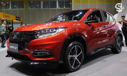 Honda HR-V 2018 ไมเนอร์เชนจ์ใหม่เผยตัวจริงที่งาน Fast Auto Show