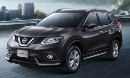 Nissan X-Trail Limited Edition 2018 ใหม่ เคาะราคา 1,433,000 บาท
