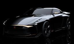 Nissan GT-R50 2018 รถต้นแบบฉลองครบรอบ 50 ปี ร่วมกับ Italdesign