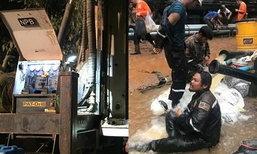 """""""รถเจาะน้ำบาดาล"""" ฮีโร่เบื้องหลังช่วยชีวิต """"ทีมหมูป่า"""" ที่น่านับถือ"""