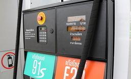 การวัดอัตราสิ้นเปลืองน้ำมันที่ถูกต้องทำอย่างไร?