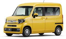 Honda N-VAN 2018 ใหม่ เปิดตัวแล้วที่ญี่ปุ่น เริ่มเพียง 3.75 แสนบาท