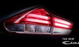 Suzuki Ciaz 2018 ไมเนอร์เชนจ์ใหม่ เผยทีเซอร์ไฟท้าย LED