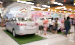 มนุษย์เงินเดือนซื้อรถคันแรกต้องทำอย่างไรบ้าง?