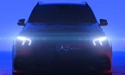Mercedes-Benz GLE 2019 ใหม่ เผยทีเซอร์อย่างเป็นทางการครั้งแรก