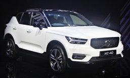 Volvo XC40 2018 ใหม่ เปิดตัวแล้วในไทย เคาะราคา 2.09 ล้านบาท
