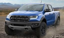 Ford Ranger 2018 ใหม่ พร้อมเครื่อง Bi-Turbo 2.0 ลิตร และเกียร์ 10AT ประกาศราคาจำหน่ายแล้ว