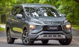 เปิดสเป็ค Mitsubishi Xpander 2018 เวอร์ชั่นไทยทั้ง 2 รุ่นย่อยก่อนขายจริง
