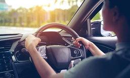 ประกันชั้น 1 ขับน้อยมีเฮ! ได้คืนค่าเบี้ยประกันสูงสุดถึง 15% จากสินมั่นคงประกันภัยแห่งยุค 4.0