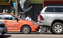 รถชนซ้อนหลายคัน คันหลังต้องจ่ายทุกคันหรือไม่?