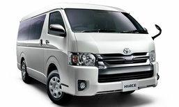 Toyota Hiace Dark Prime II 2018 รุ่นพิเศษฉลองครบรอบ 50 ปี เปิดตัวที่ญี่ปุ่น