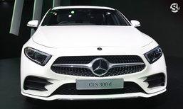 ราคารถใหม่ Mercedes-Benz ในตลาดรถประจำเดือนสิงหาคม 2561