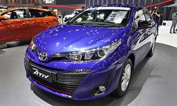ราคารถใหม่ Toyota ในตลาดรถประจำเดือนสิงหาคม 2561