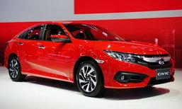 ราคารถใหม่ Honda ในตลาดรถยนต์ประจำเดือนสิงหาคม 2561