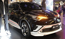 Toyota C-HR Adidas 2018 ใหม่ พร้อมชุดแต่งอาดิดาสตัวจริงเท่ไม่เบา