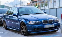 ผลสำรวจเผยคนขับรถ BMW มีพฤติกรรมขับรถยอดแย่ที่สุด