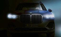 BMW X7 2019 ใหม่ ปล่อยภาพทีเซอร์แรกอย่างเป็นทางการแล้ว