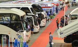 Bus & Truck'18 งานแสดงรถเพื่อการพาณิชย์และอุปกรณ์ยานยนต์ครั้งใหญ่ 1-3 พ.ย.นี้